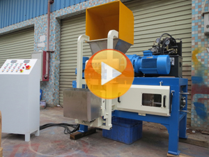 Depackaging & Solid-Liquid Separation Machine To Process Packaged Drink Waste